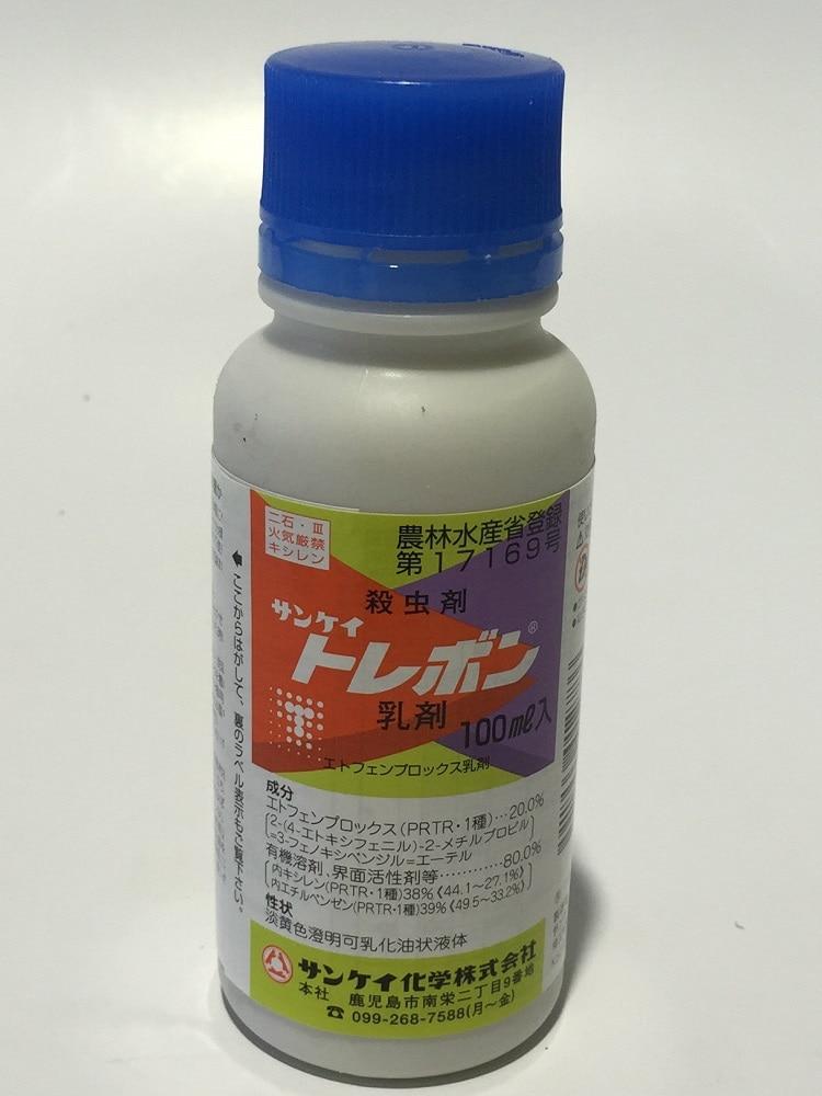 トレボン乳剤 100ml