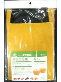 果実の掛袋 なし KSPW#6 K-13 50枚入