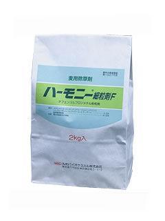 ハーモニー細粒剤F 2kg