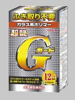 リンレイ ガラス系ポリマー超艶G