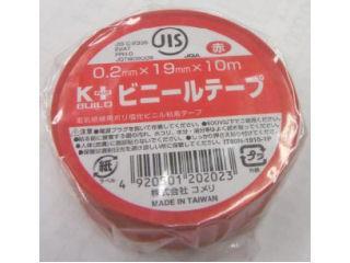 K+ ビニールテープ 赤 19mm×10m