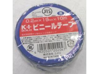 K+ ビニールテープ 青 19mm×10m