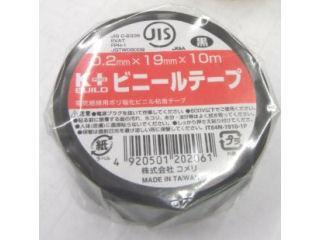 K+ ビニールテープ 黒 19mm×10m