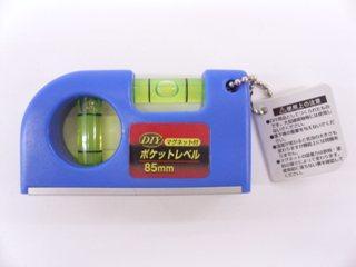 DIYポケットレベル85mm Level-02