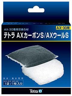 テトラ AXカーボンS/AXウール S