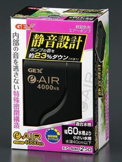 GEX e-エアー 4000WB