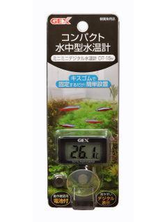 ジェックス(GEX) ミニミニデジタル 水温計 DT-15