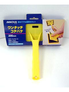 INNOVA ワンタッチコテバケセット 200mm