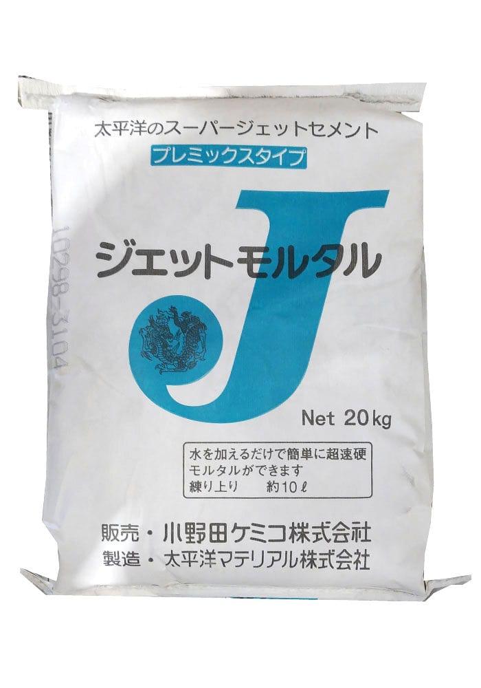 小野田 ジェットモルタル 20kg