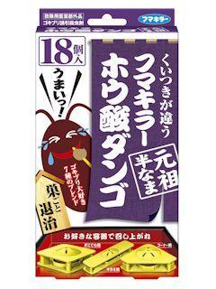 フマキラー ゴキブリホウ酸ダンゴ 18個入