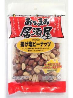 日本橋菓房 居酒屋 揚げ塩ピーナッツ 90g