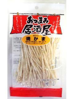日本橋菓房 居酒屋 焼きかま  36g
