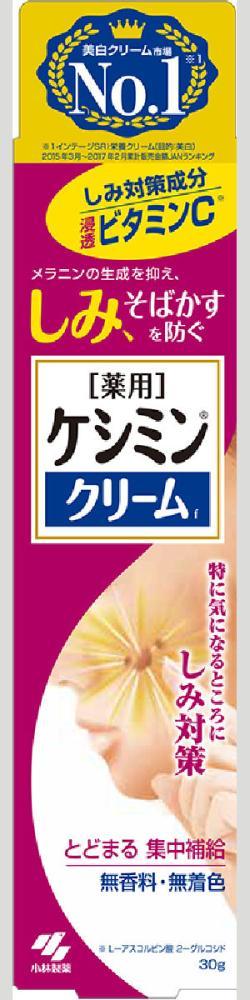 小林製薬 ケシミンクリーム 30g