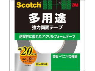 3M スコッチ 強力両面テープ 20mm PSD-20