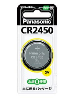 パナソニック リチウムコイン電池 CR2450