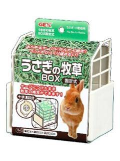 うさぎの牧草BOX 固定式