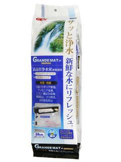 GEX グランデマット-P 上部フィルター用ろ材