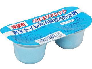 エステー バイオタブレット 男子トイレ用消臭剤尿石防止剤  35g×2個パック