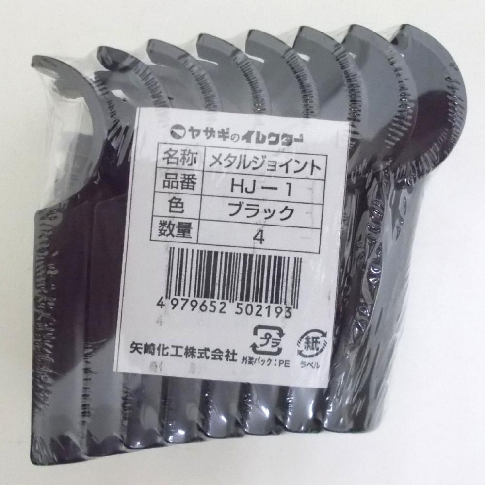 イレクター メタルジョイントΦ28 各種