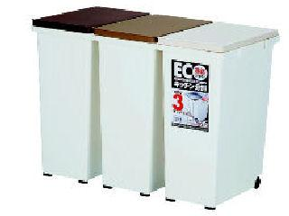 アスベル ジョイントペール 資源ゴミ箱 3個セット 20L×3
