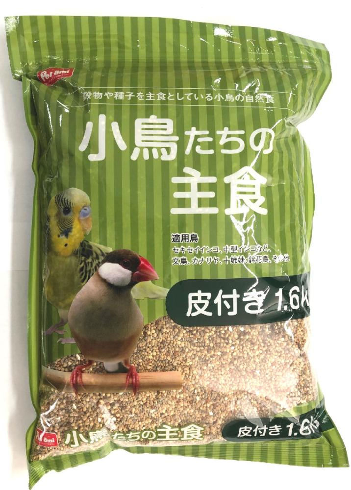 Petami 小鳥たちの主食 皮付 1.6kg