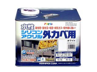 水性シリコンアクリル外カベ用 8kg ホワイト