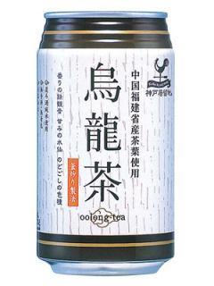 神戸居留地 ウーロン茶  340g