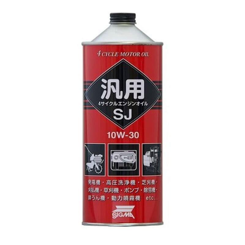 シグマ 汎用4サイクルオイル 10W-30 1L