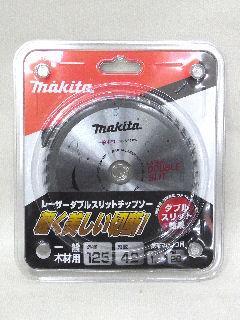 マキタ 木工用チップソー125 A-48125