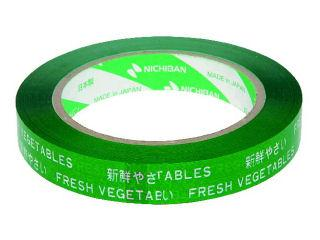 タバネラテープ 緑 1P