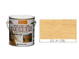 水性木部保護塗料 メープル各種