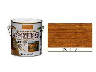 水性木部保護塗料 オーク各種