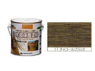 水性木部保護塗料 チャコールブラック各種