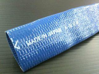 スカイホース ブルー 径25mm×長さ10m