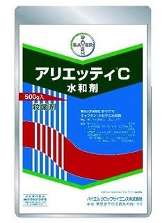 アリエッティC水和剤 500g