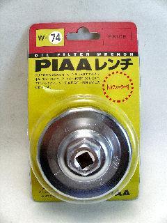 PIAA カップレンチ W-74