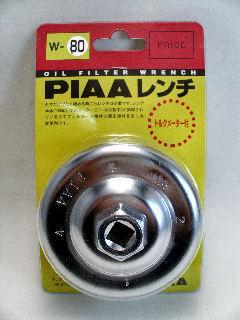PIAA カップレンチ W-80