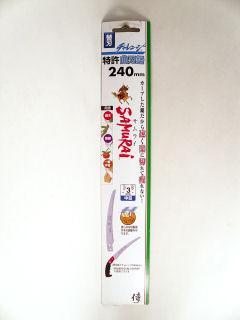 サムライ替刃鞘鋸曲 GCM-214-MH