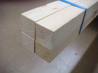 赤松垂木 KD (約)45×45×3985mm