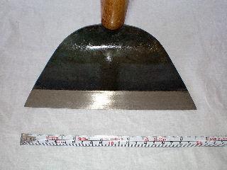 ワングリホー 210mm