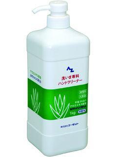AZ(エーゼット)洗いま専科ハンドクリーナー ポンプ付 1kg