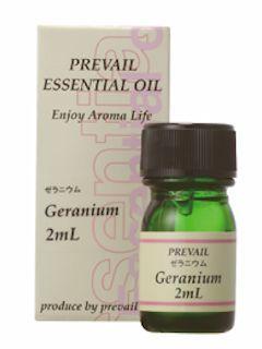 NEWエッセンシャルオイルミニ ゼラニウム 2ml