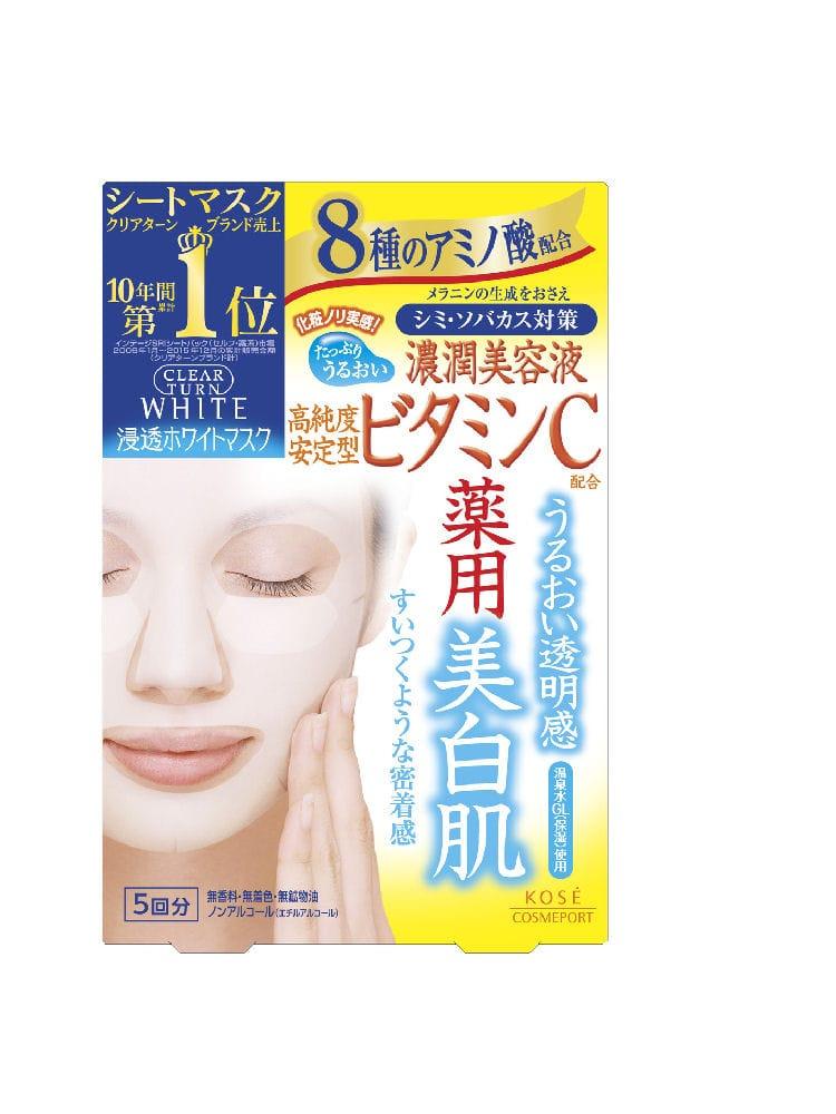 コーセー クリアターン ホワイトマスク ビタミンC 5回分(22mlX5)