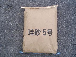 珪砂 30kg 各種