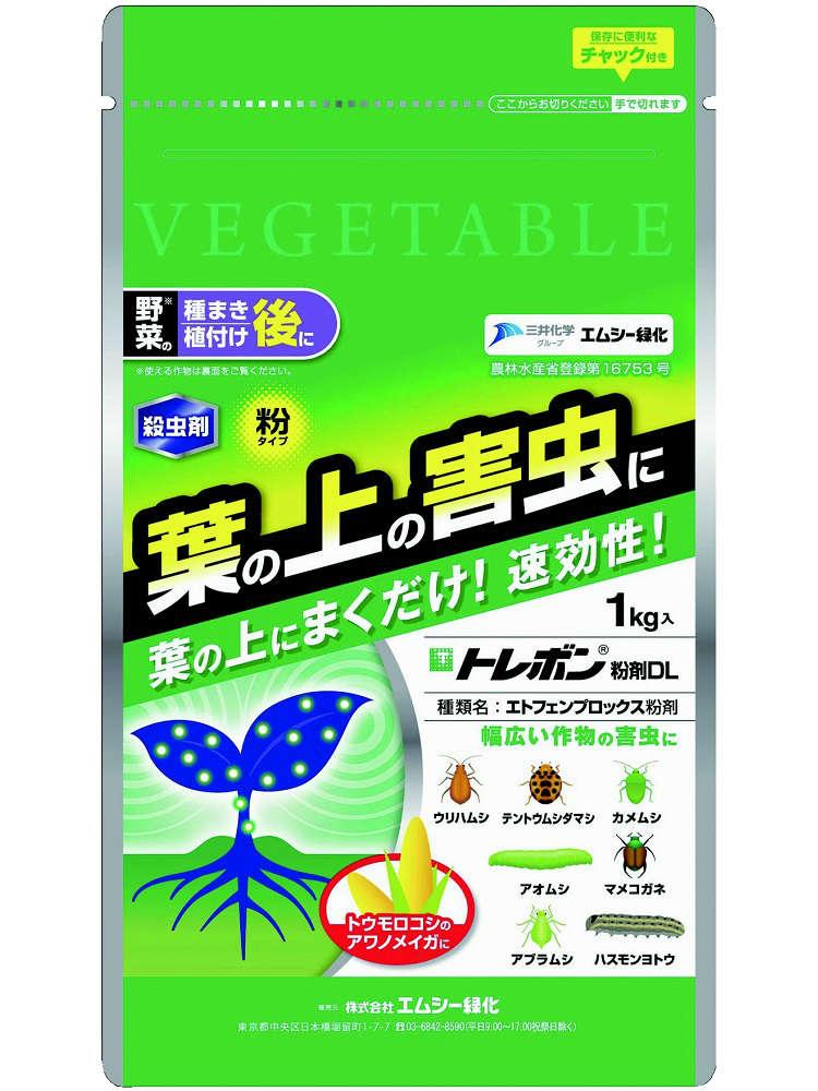 トレボンDL粉剤 1kg