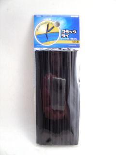 ブラックタイ12cm100本パック DZ-BT412K