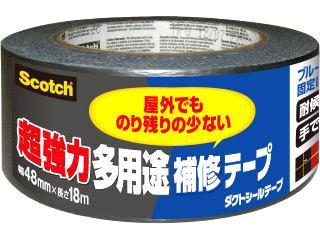 超強力補修テープ 各種