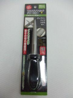 マルチダイヤモンドシャープナー 80mm(先曲平)