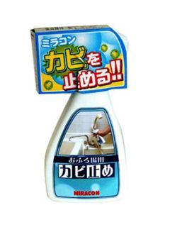 浴室洗面所用カビ止めスプレー 250ml
