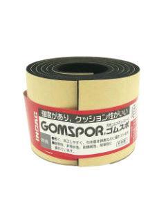 ゴムスポンジロール 粘着 3×50×1m